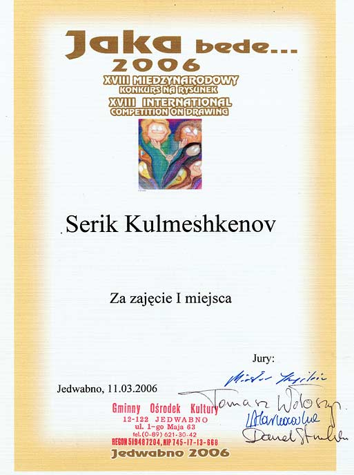 Certificate of First Place. Polland 2006.