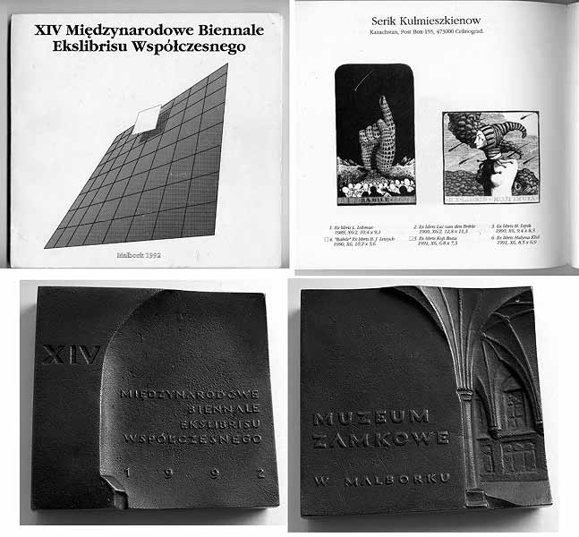 XIV international Biennale of Ex libris, Malbork Polland. 1992