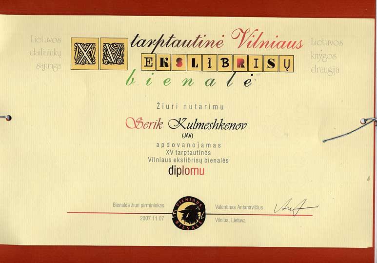 XIV International Ex libris Biennale Diploma. Vilnius, Lithuania. 2007