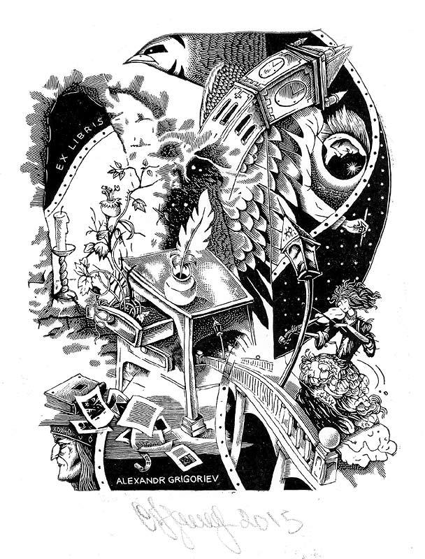 Ex libris Alexandr Grigoriev