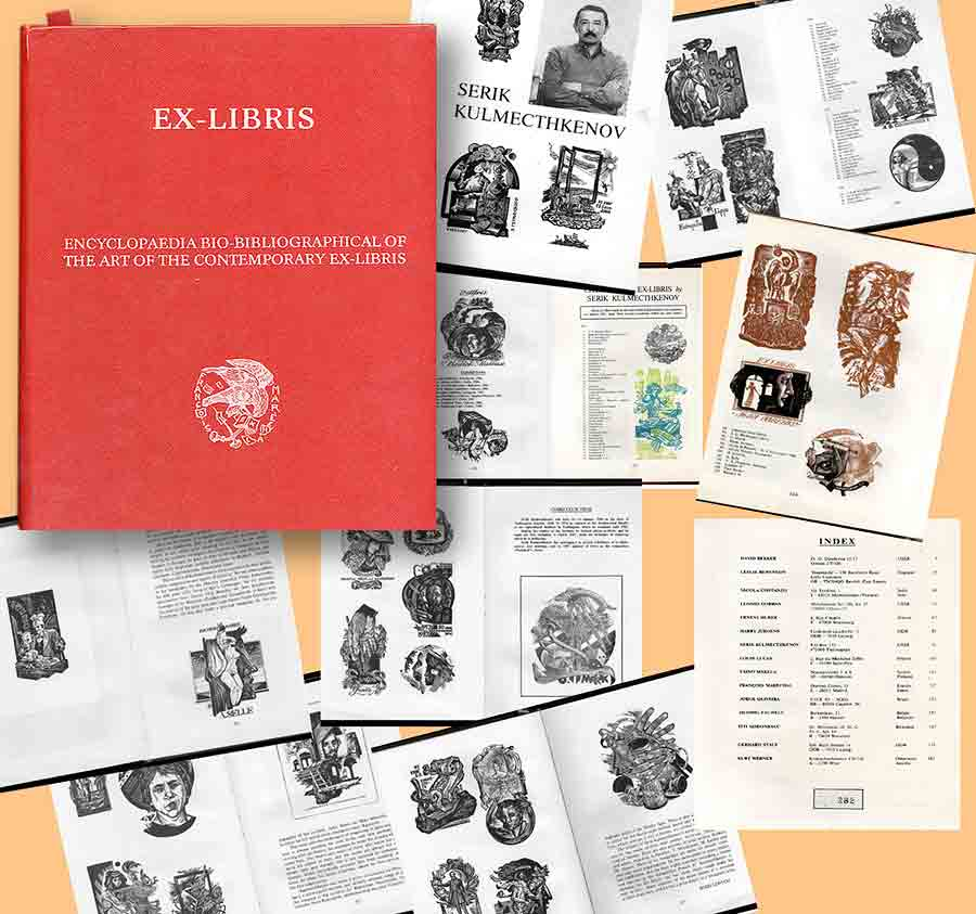 VIII-volume of Bio-Bibliographical Encyclopedia of the Art of Contemporary Ex libris. Portugal, 1989