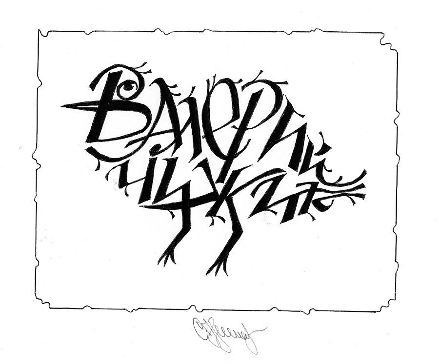 Calligraphy of name Valery Tchijik-1