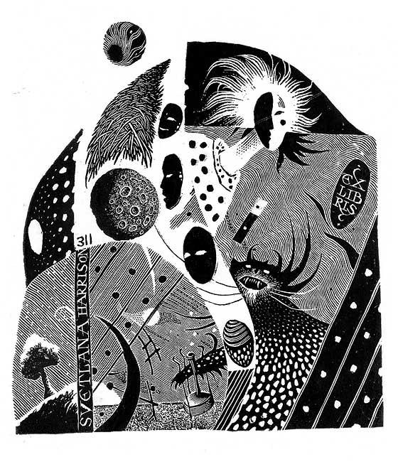 Ex libris Svetlana Harrisson