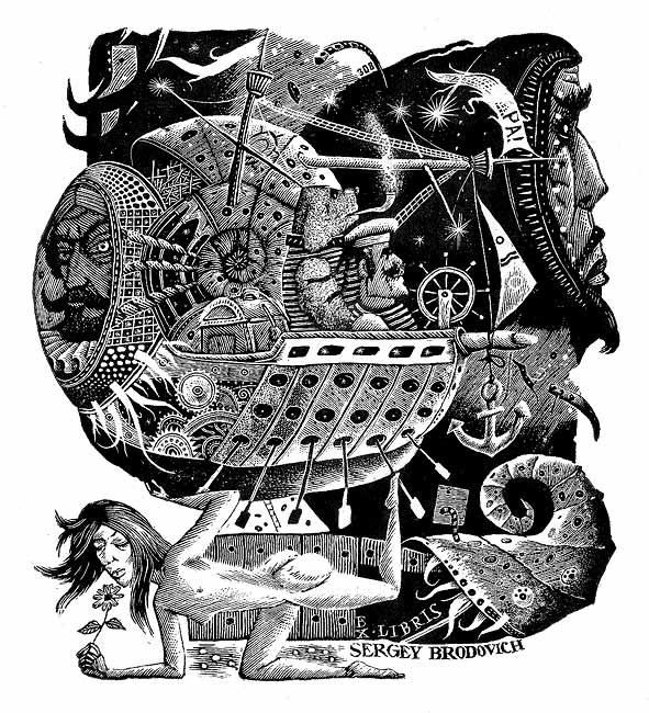 Ex libris Sergey Brodovich