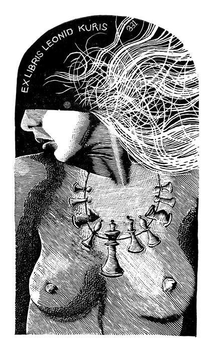 Ex libris Leonid Kuris