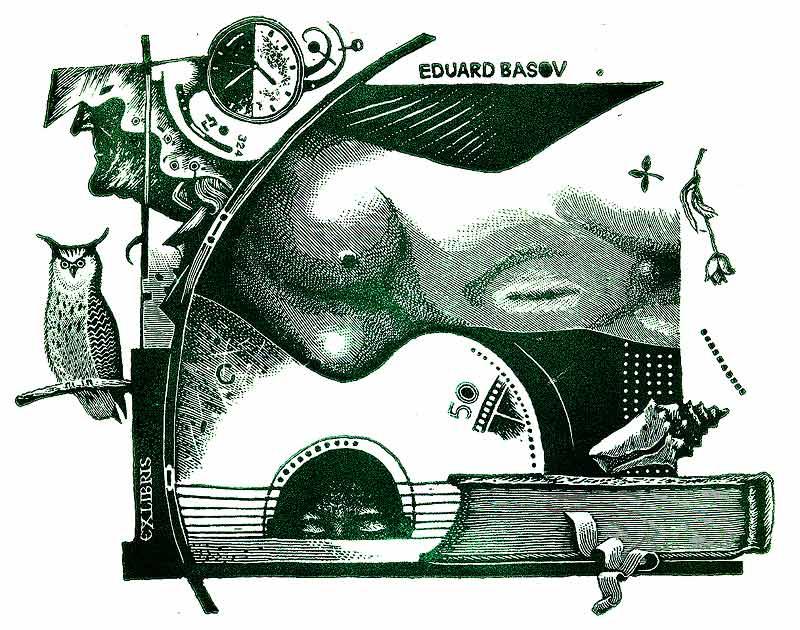 Ex libris Eduard Basov