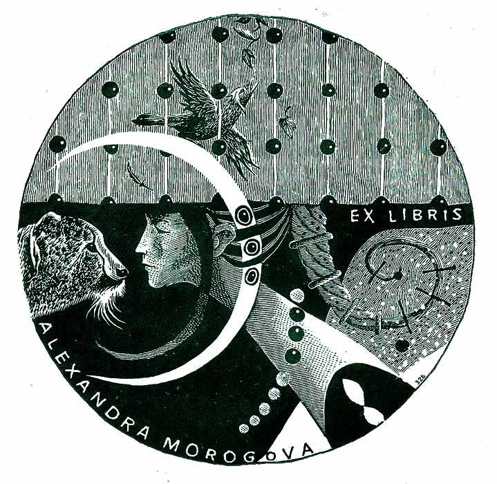 Ex libris Alexandra Morogova