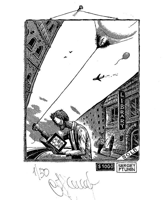 Ex libris Sergey Ptuhin